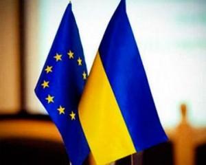 Дальнейшее сотрудничество Украины и ЕС зависит от европейской стороны