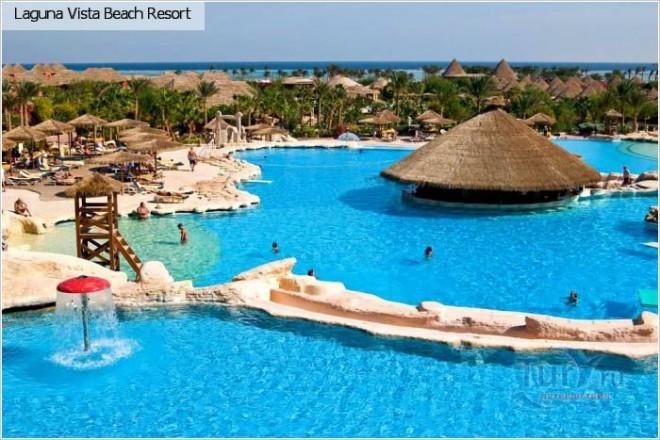 Пляж египет