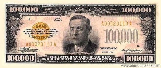 100 000 долларов одной кюпюрой