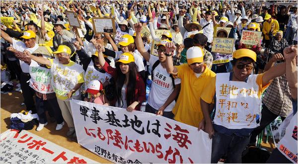 В Японии прошел антикитайский марш.