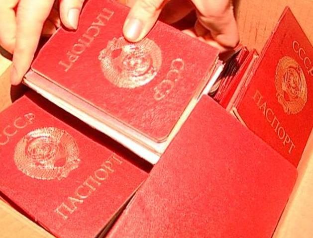 Власти Молдавии не намерены тратить деньги на замену советских документов.