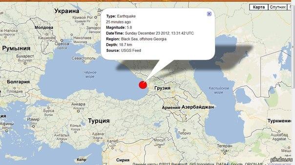 Землетрясение в Сочи оставило город без газа.