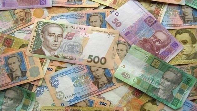 Валюта гривна празднует 17 лет