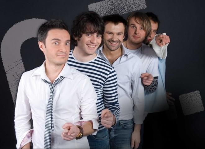 Группа «Океан Эльзы» определилась с названием нового альбома.