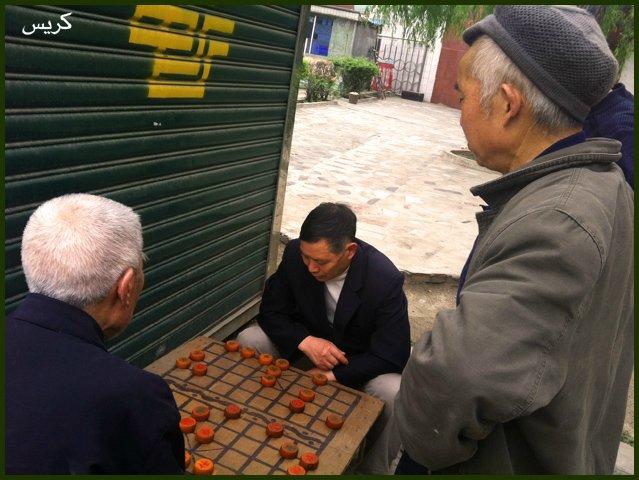 Власти Китая на законном уровне обязали граждан навещать родных пенсионного возраста