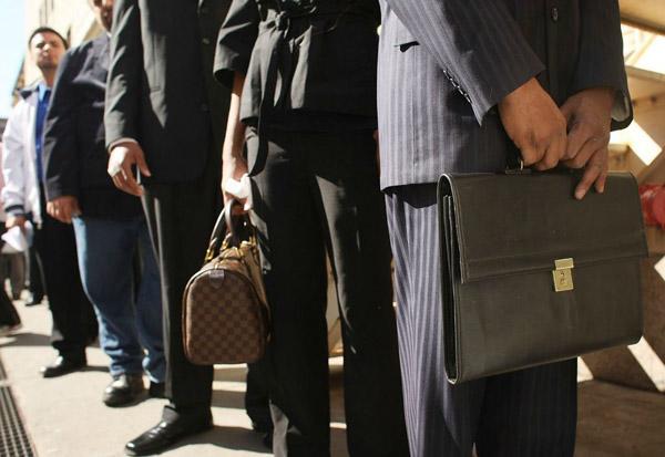 Число безработных в 2012 году увеличилось почти до 200 миллионов человек