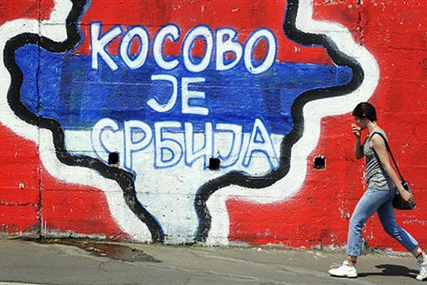 Сербы предложили сделать с Косово,  Каталонию и Ватикан