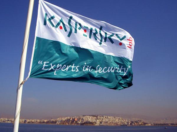 «Лаборатория Касперского» укомплектует штаб Интерпола
