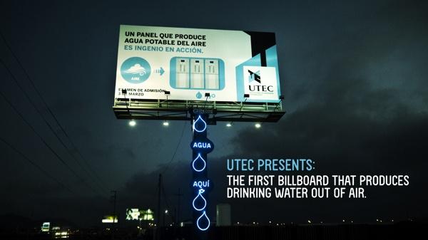 Билборды в Перу и реклама и вода