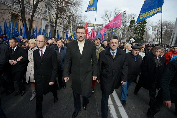 Митинг «Вставай Украина» в Харькове проходил под лозунги «Банду-геть»
