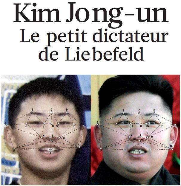 Лидер КНДР пугающей весь мир ядерным ударом, был двоечником