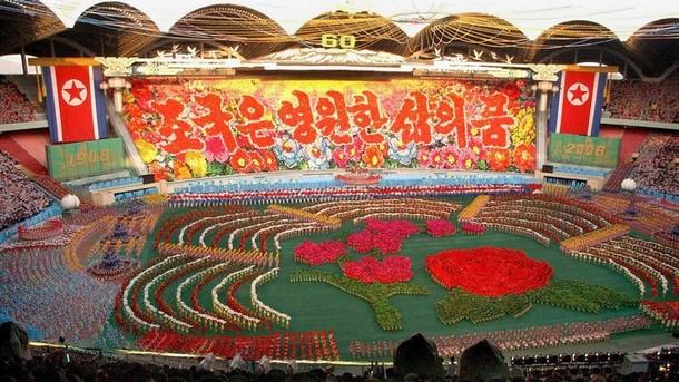 Особенности празднования дня рождения лидера КНДР Ким Чен Ира.