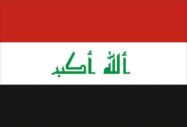 Ирак сменит государственный  гимн и флаг.