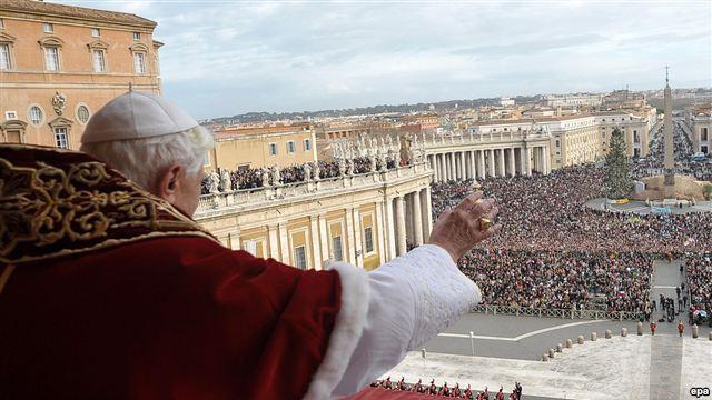 Папы Римского Бенедикта ХVI сдал отчет о своей деятельности