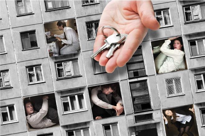 Рынок недвижимости: изменится ли он для аренды