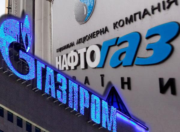 «Газпромом» не получит от Украины 7 млрд. долларов, за недобор газа