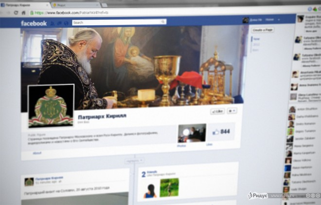 Церковь уходит в социальные сети