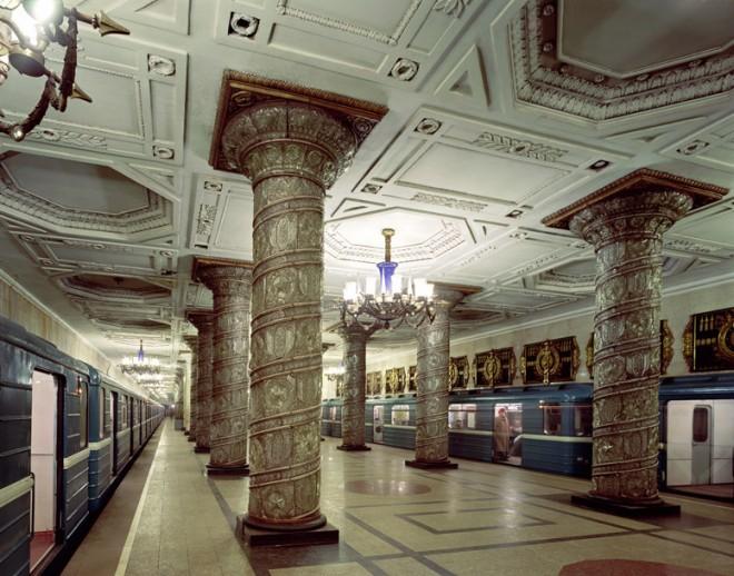 Avtovo_metro_station-St._Petersburg