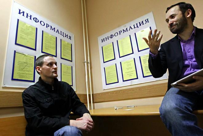 Удальцов и Понамарев скрепят новую коалицию социальным маршем.