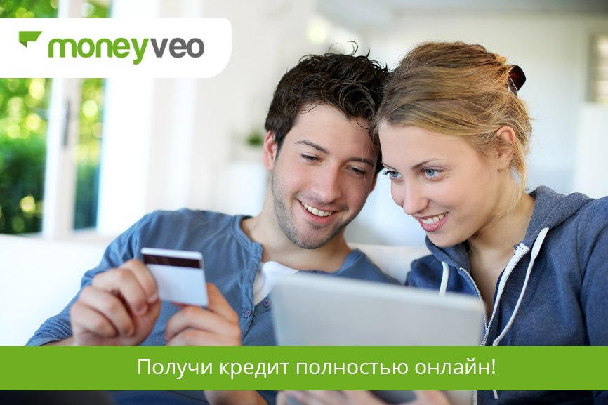 Moneyveo-credit-online-15min