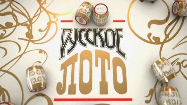 Russkoe_Loto
