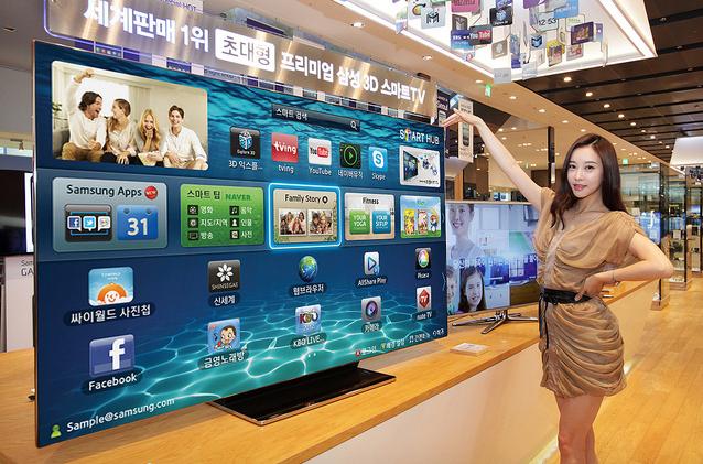 Samsung-ES9000