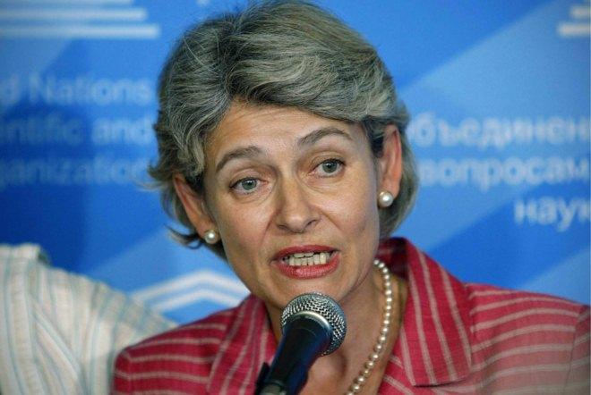 Ирина Бокова - глава ЮНЕСКО