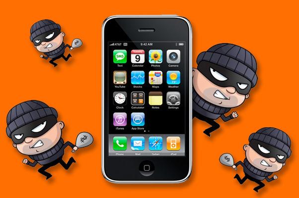 Браслет, который защитит ваш смартфон