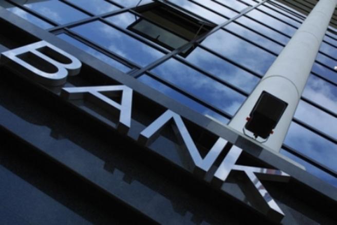 Регуляторы банков