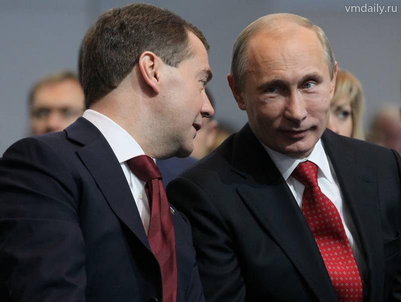 Путин и Медведев рассказали, как встретят Новый год