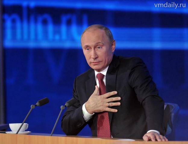Американцы признали Путина самым влиятельным человеком планеты.