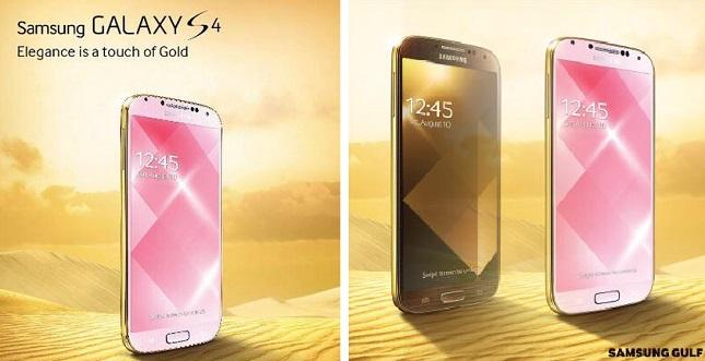 Samsung анонсировал изогнутый дисплей и золотой Galaxy S4
