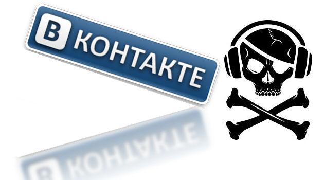 Вконтакте и портал Ex.ua, вновь в списке США как самые пиратские ресурсы