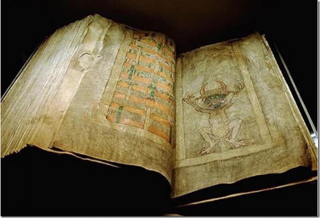 Библия дьявола самая большая книга написанная монахами.