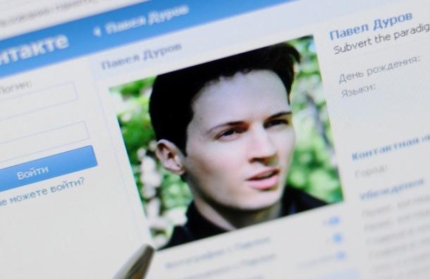 Социальная сеть ВКонтакте: история развития