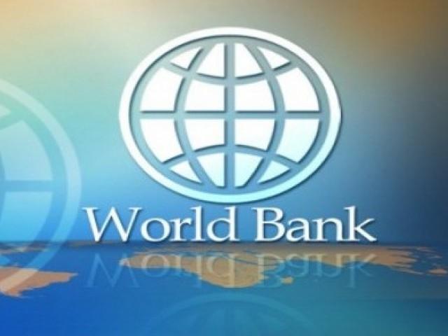 логотип всемирного банка